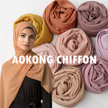 One piece women solid plain bubble chiffon hijab scarf wraps soft long islam foulard shawls muslim georgette scarves hijabs