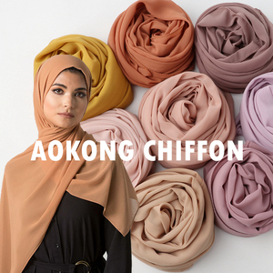 Image 1 - One piece women solid plain bubble chiffon hijab scarf wraps soft long islam foulard shawls muslim georgette scarves hijabs