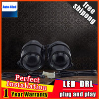 Car Styling HID Double light lens fog lamp for Mazda 3 2008 2014 for M3 foglight 2 function