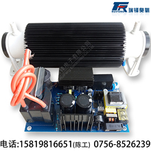 15g Air-cooled Ozone Generator Kit with Adjustable Power and Protective Quartz Tube Ceramic Pipe for Water Treatment