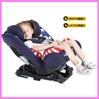 Reebaby Child Safety Seat Car Isofix Hard Interface 0 4 12 Infant Chair