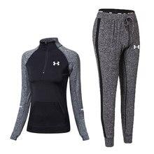 Under Armour chaqueta de entrenamiento mujeres Yoga Sets Quick Dry Fitness gimnasio  ropa corriendo 2 unidades fdf41f65125