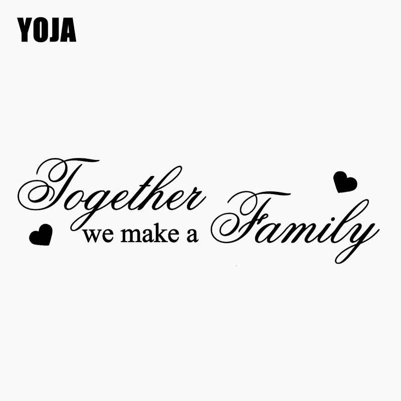 YOJA 73 см * 21 6 прекрасный вместе мы делаем семья Стикеры Декор ПВХ Наклейка на стену