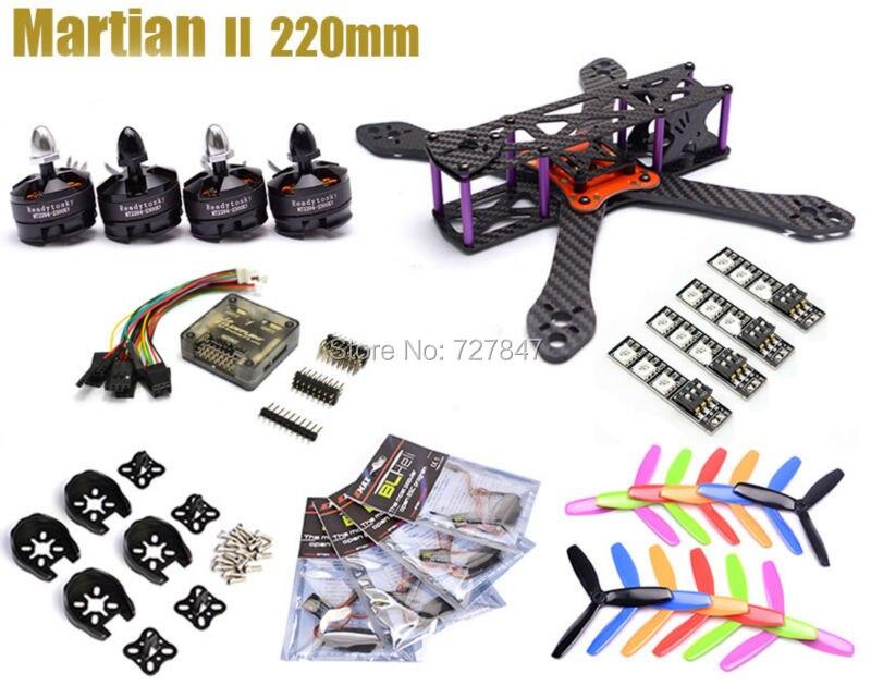 REPTILE Martian II 2 220 220mm 4mm Arm Thickness Carbon Fiber MT2204 2204 2300KV Motor BLheli