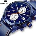 Мужские кварцевые часы MEGALITH  спортивные водонепроницаемые часы с секундомером для студентов