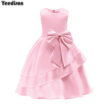 2018 Pink Girls Princess Dress Children Evening Clothing Kid Formal Wedding Party Pageant Dresses For Girls Prom Gown 7 8 9 Year(China)
