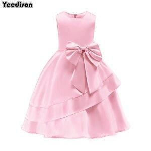 Image 1 - 2018 pembe kızlar prenses elbise çocuk akşam giyim çocuk örgün düğün parti Pageant elbise kızlar için balo elbisesi 7 8 9 yıl