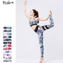 PROBRA фитнес Йога Комплект для женщин высокая талия бег спортивный костюм 3D принт спортивная Женский бег тренажерный зал Леггинс