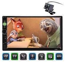 Nuovo 2 Din Auto Radio Registratore A Cassette Auto MP5 Lettore Autoradio Bluetooth GPS Nivigation Car Stereo SD/USB/ AUX/FM Specchio Link