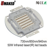 50W High Power LED beads COB Diode LED chips IR730nm 850nm 940nm for led bulb lights DIY free shiping