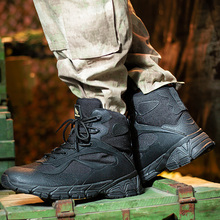Hiking Shoes Men's Military Tactical Boots Desert Ankle Lightweight  Breathable Combat Boots Commando Outdoor Male Army Boots winter leather combat boots fan of military boots high male commando outdoor climbing shoes for tactical boots lu desert boots