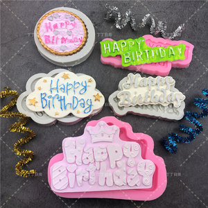 Silicone 3D Happy Birthday Letters Numers Mold For Ice Jelly Chocolate Mold Birthday Cake Decorating Tool Mould