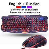 M200 Russian Gaming Keyboard Purple/Blue/Red LED Breathing Backlight USB Wired Full Key Mouse Keyboard Combos Professional gamer
