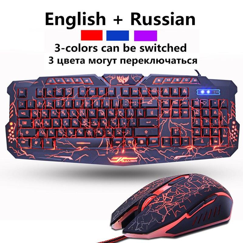 M200 teclado de jogo russo roxo/azul/vermelho led respiração backlight usb com fio combinação de teclado de rato chave completa profissional gamer