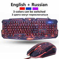 M200 teclado de juegos ruso púrpura/azul/rojo LED de respiración Backlight USB con cable teclado completo ratón Combos profesional jugador