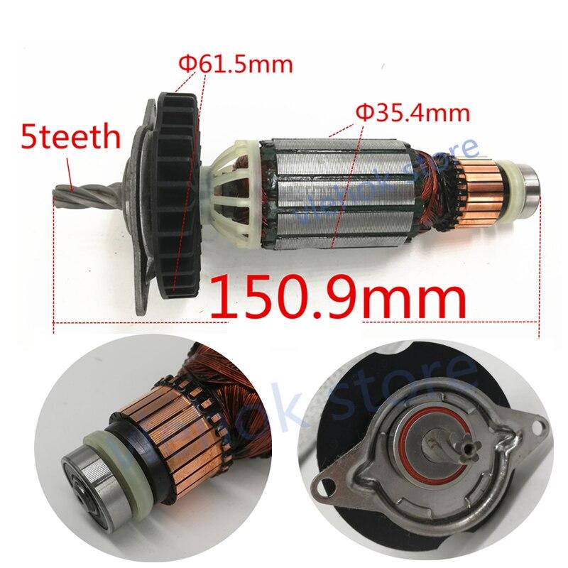 5 teeth Armature Rotor motor for DEWALT N081737 D25102K D25103K D25122K D25123K D25124K D25113K D25223K D25213K