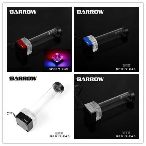 Barrow 12V 17w pump combo water tank 4PIN PMW speed control 245mm reservoir 3PIN light header