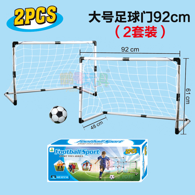 Childrens toys football door,Sports leisure outdoor football toys.Gifts for children,Outdoor Fun & Sports-Toy Balls