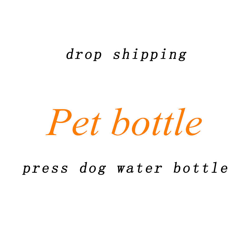 Pressing Pet Dog cat Water Bottle Outdoor Sport Travel Anti-spill Dog Kettle Drinking Bowl pet drinker Supply Drop shipping