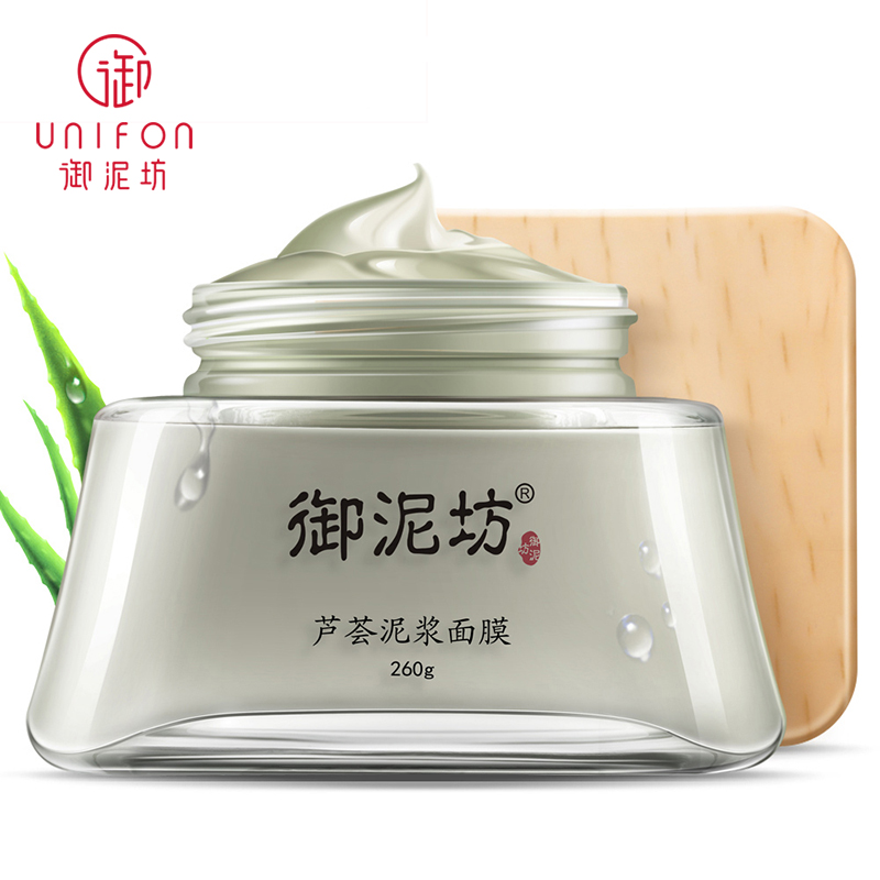 YUNIFANG/UNIFON Aloe Mud Mask Clear Deep Cleaning Oil Skin Strawberry Nose Acne Blackhead Remover Free shipping dr sea hair mask mud