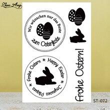 ZhuoAng Easter cute rabbit design transparent postcard / sealed DIY scrapbook photo album decorative card to make clear stamps