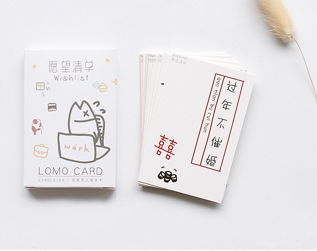 52mm*80mm Hope List Paper Greeting Card Lomo Card(1pack=28pieces)