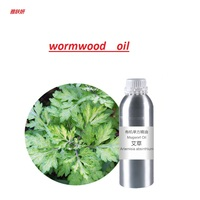 10g/ml/bottle wormwood oil essential oil base oil, organic cold pressed  vegetable oil plant oil free shipping