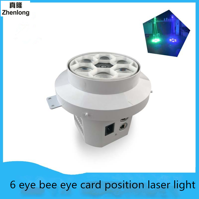 KTV Room Card Light 6 Eyes Beam Sprinkle Bar Sound Sensor Lights Stage Rotating Lights Bars Wedding Decoration Lighting