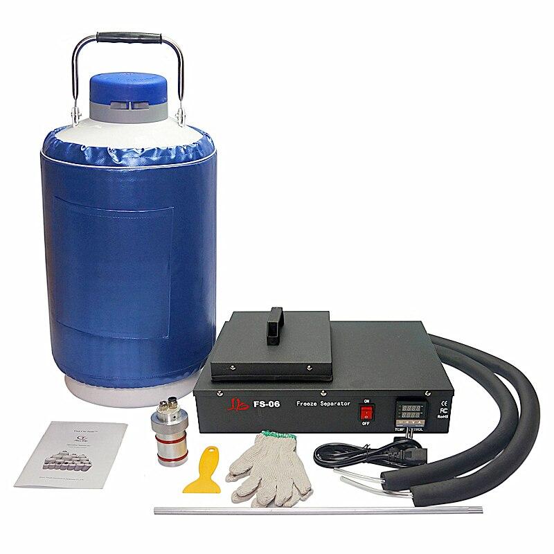 FS-06 frozen separator kit (1)