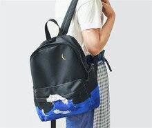 Золотарник 2017 пейзаж Вышивка печати рюкзак Повседневное рюкзак Школьные ранцы для подростка Обувь для девочек рюкзак Mochila