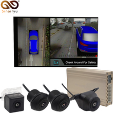 2019 панорамный HD 1080 P 3D Surround Bird View DVR видео регистраторы системы с 4 камеры и 25 модель автомобиля 5 цветов дополнительно