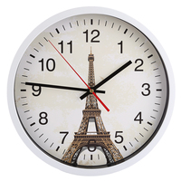 Homingdeco 12 Inch Metal Creative Simple Tower Pattern Mute Round Wall Clock Silent Hanging Clock Decor Home White Frame