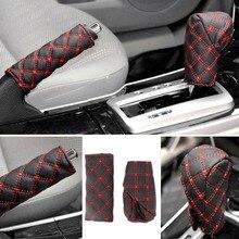 2Pcs/Set Random Color Faux Leather Hand Brake Cover Shift Knob Cover Anti-slip Gear Case C