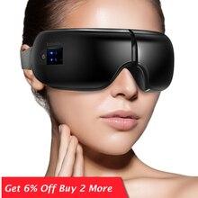 Беспроводной массажер для глаз Сжатие воздуха массаж глаз с музыкой умный Вибрационный массажеры для глаз с подогревом очки против морщин Уход за глазами