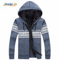 Covrlge Male Cardigan 2017 Winter Plus Velvet Thickening Print Hooded Sweater Casual Zipper Cardigan For Men