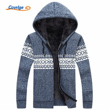 Covrlge Male Cardigan 2017 Winter Plus Velvet Thickening Print Hooded Sweater Casual Zipper Cardigan for Men Knit Jacket MZM022