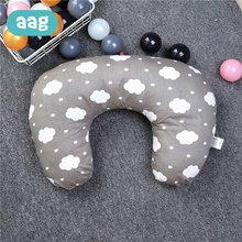 AAG Baby Breastfeeding Cushion Pillow Lactation Pregnancy Nursing Maternity Pillowcase Cover Infant Cuddle