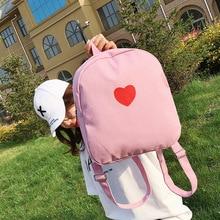 Small fresh contrast canvas bag female Korean Harajuku ulzzang high school student backpack Joker girl