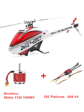 ALZRC — Devil 420 Helicopter 420 FAST FBL Combo (Included 60A-V4 Brushless ESC and  BL3120 Motor ) — Silver — Standard
