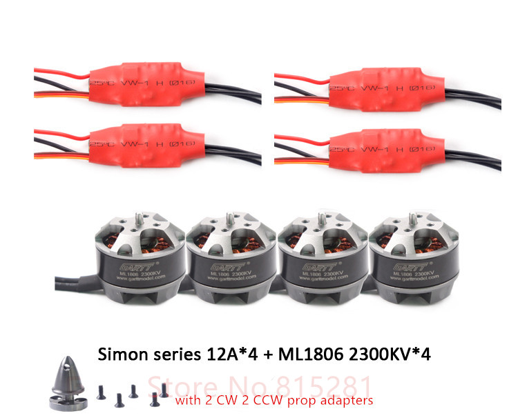 ФОТО Gartt 4 PCS ML 1806 2300KV Brushless motor with prop adapter & 4 PCS Simon 12A Brushless ESC for QAV FPV 250 QuadCopter Drone