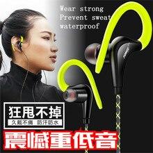 3.5mm fone de Ouvido Fone de Ouvido Gancho Para Mp3 Player Computador Móvel Telefone música Esporte sweatproof Fone de Ouvido fones de ouvido À Prova D' Água