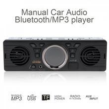 AOVEISE AV252B 12V Car Dual Horn MP3 Audio Player Vehicle Stereo Support FM / USB  AUX