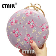 ETAILL Diamonds Circular Handle Flowers Round Shoulder Bag Ball Shaped Handbag with Golden Chain Small Makeup Minaudiere Purse(China)