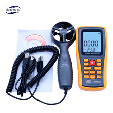 Check Discount GM8902 Air velocity temperature Anemometer handheld LCD Digital 45m/s Wind Speed Meter Measuring Instruments USB interface