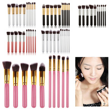 10Pcs Professional Women Cosmetic Brushes Set Powder Eyeshadow Foundation Face Blushes New Makeup Beauty Kits Tools  S E H7JP