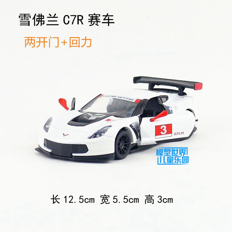 5pcs/lot KT 1/36 Scale Racing Car Toys 2016 Chevrolet CorvetteZ06 C7.R Diecast Metal Car Model Toy