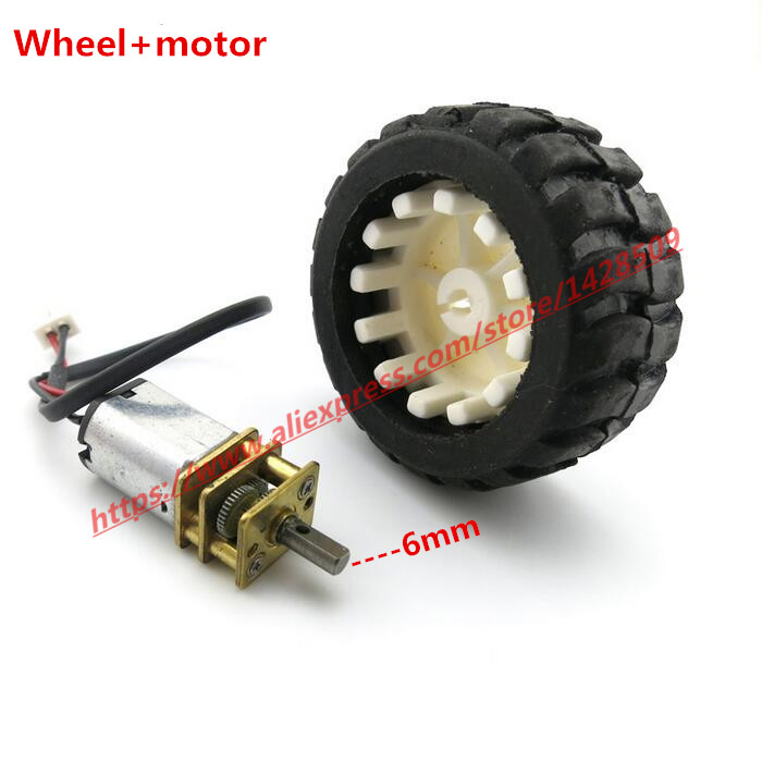 1 set High Quality 3V-6V metal DC gear motor Micro DC motor change speed motor with wheel for DIY model car stadler form ароматизатор воздуха ультразвуковой jasmine bronze 13х9х13 см