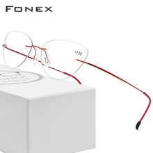 FONEX Rimless Reading Glasses Frame Titanium Women Ultralight Cat Eye Presbyopic Hyperopia Reader Frameless +1.0 +1.5 +2.0 +2.5
