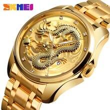 2020 SKMEI lüks çin ejderha deseni erkekler altın Quartz saat erkek saatler su geçirmez kol saatleri Relogio Masculino 9193