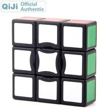 QiJi 1x3x3 Magic Cube QJ 133 Cubo Magico Professional Neo Speed Puzzle Antistress Fidget Toys For Children